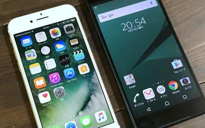 AndroidからiPhoneへデータ移行: iPhone(アイフォン)修理戦隊!スマレンジャー【格安で即日対応】