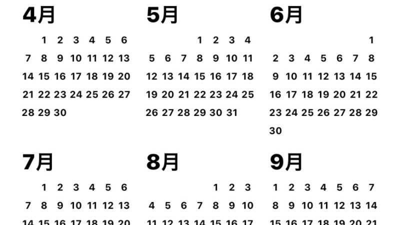 iPhoneカレンダー: iPhone(アイフォン)修理戦隊!スマレンジャー【格安で即日対応】