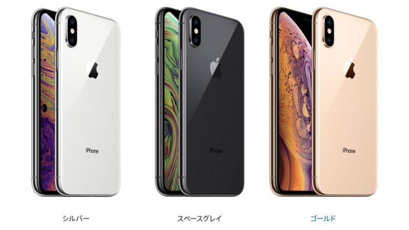 Face ID認証: iPhone(アイフォン)修理戦隊!スマレンジャー