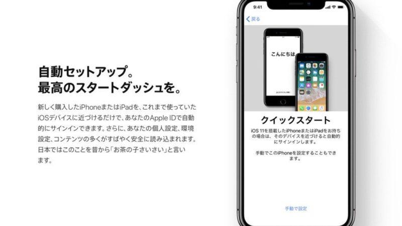 クイックスタート: iPhone(アイフォン)修理戦隊!スマレンジャー【格安で即日対応】