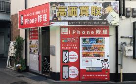 枚方市駅前店