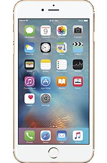 iPhone便利技: iPhone(アイフォン)修理戦隊!スマレンジャー【格安で即日対応】