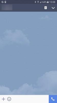 LINEトークのバックアップ: スマホ修理戦隊!スマレンジャー【格安で即日対応