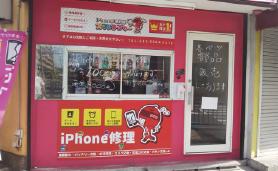 関西外大前店