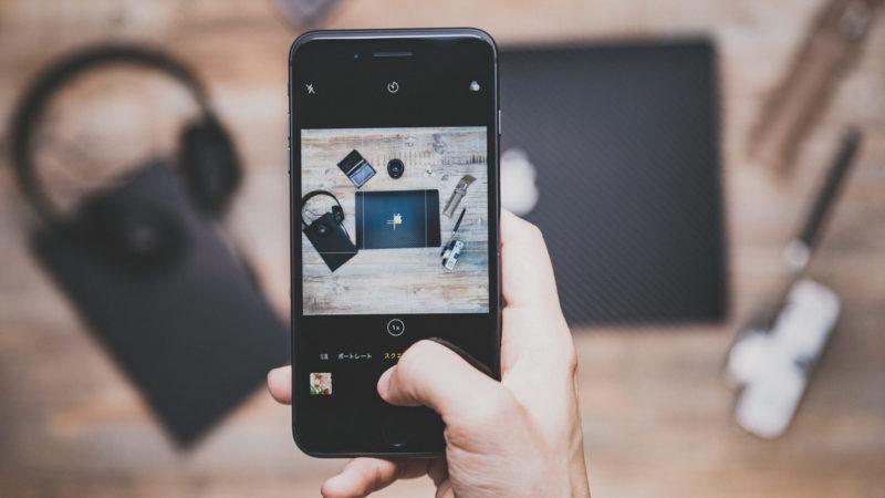 ポートレート、スクエア、パノラマ機能の紹介: iPhone(アイフォン)修理戦隊!スマレンジャー【格安で即日対応】
