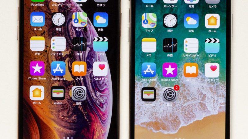 iPhoneX・以降の使い方や裏技: iPhone(アイフォン)修理戦隊!スマレンジャー【格安で即日対応】