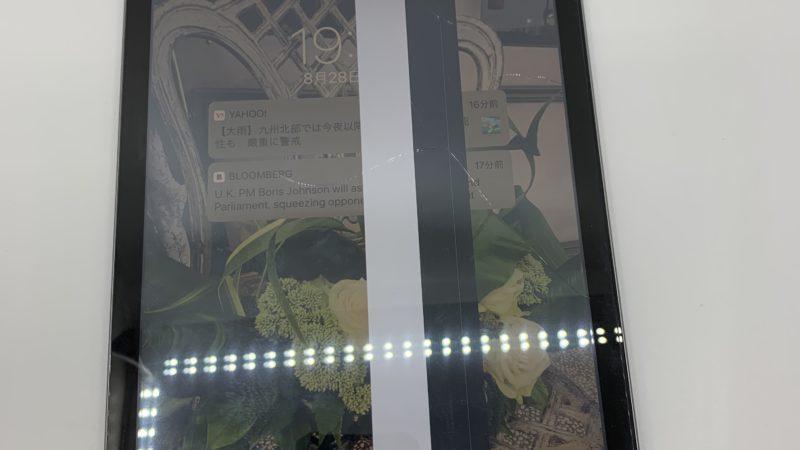 iPadを落として画面が..!