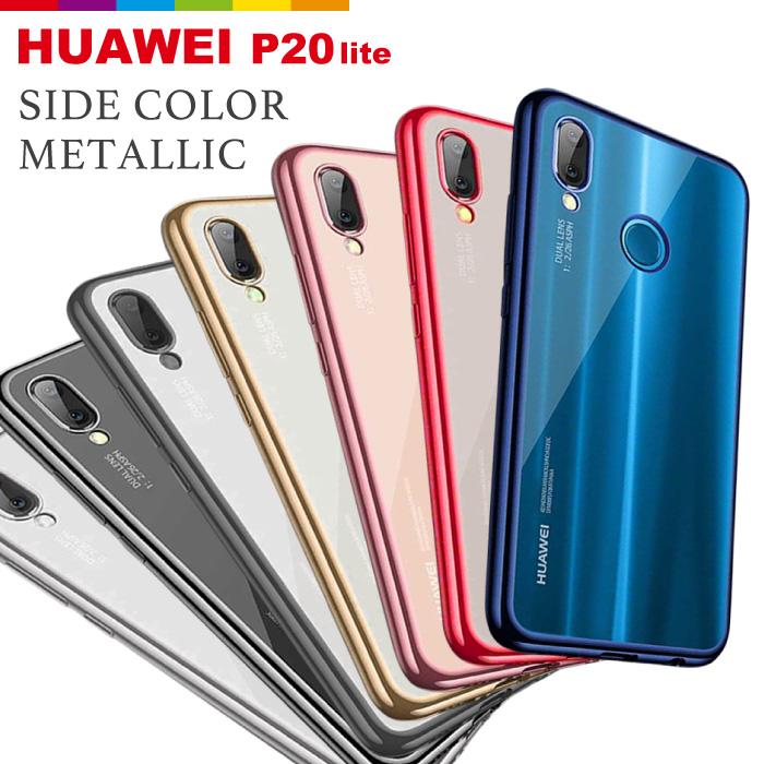 Huawei修理