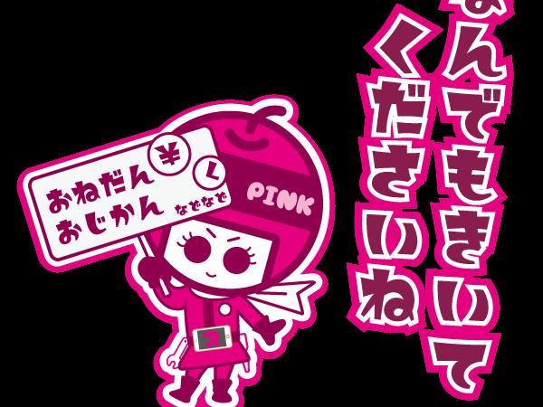 【スマレンジャー速報】iphone12シリーズincellパネル入荷!修理価格も大幅値下げ!