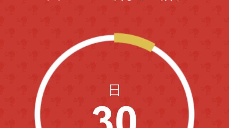 緊急事態宣言解除!スマレンジャー10月キャンペーン修理金額1100円割引実施中!