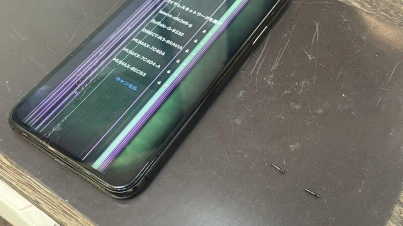 八尾市からお越しのお客様のiphone11promax画面修理をを行いました!