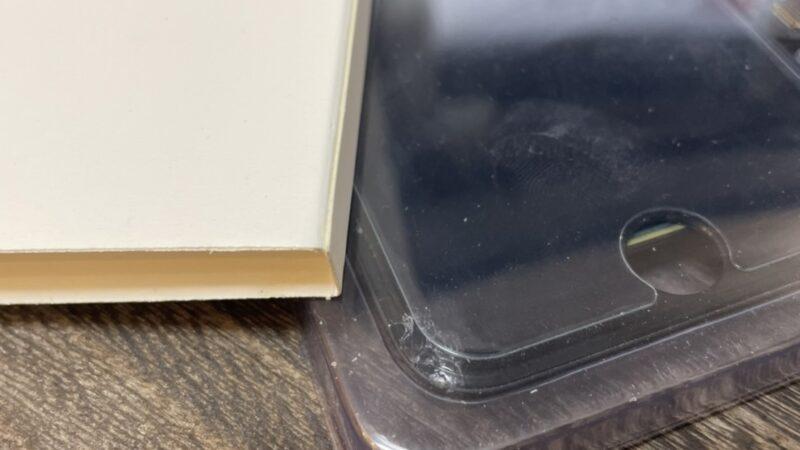 八尾市からお越しのお客様のiphone8画面割れ修理を行いました!
